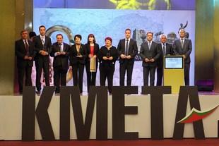 Кмет на годината 2013
